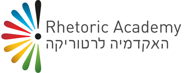 RhetoricAcademy