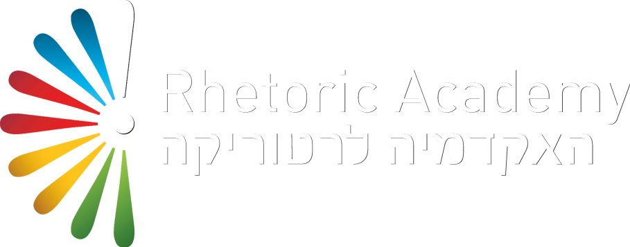 Rhetoric-Logo